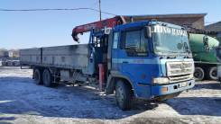 Услуги эвакуатора, грузоперевозки до 10 тонн.