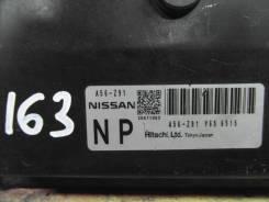 Блок управления efi  Nissan Serena NC25 MR20DE A56-Z91 Y65