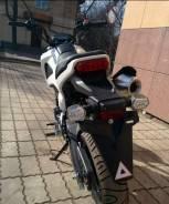 Motoland MX 125, 2016