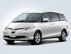 Светодиодная подсветка номера Toyota Estima 20/50/55, Toyota Alphard 10