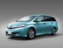 Светодиодная подсветка номера  Toyota Wish 20/25, Toyota Mark X Zio