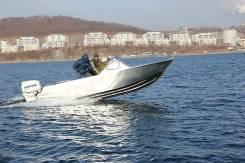 Алюминиевая лодка Барракуда 55 в Комсомольске! В Наличии!