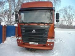 Sinotruk, 2008