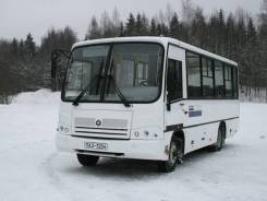 ПАЗ 320402-05. , 25 мест, В кредит, лизинг