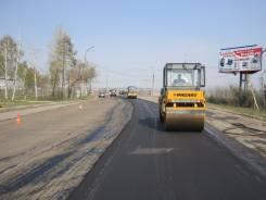Раскат, 2008