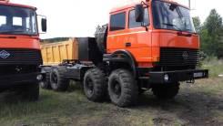 Урал 5323-010-011, 2008