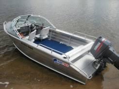 Продам лодку Квинтрекс 455 новая без мотора
