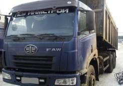 FAW CA3252, 2013