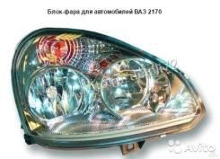 Продам фары на приору ВАЗ 2170