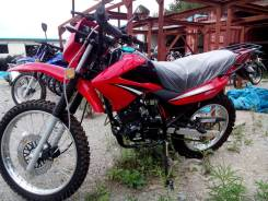 ZF-KY 250, 2015