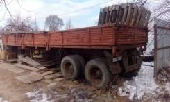 ОдАЗ 9370, 1993