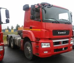 КАМАЗ-65806-02-68, 2020