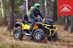 Stels ATV 850G Guepard
