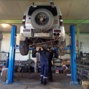 Ремонт ходовой части, ДВС, замена всех агрегатов, сварка, аргон.