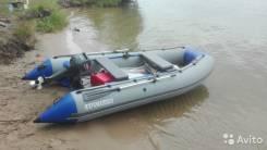 Продам лодку Аквилон св390 мк