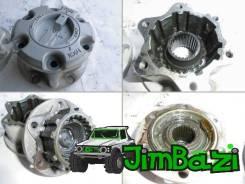 Хаб механический. Suzuki Escudo, AT01W, TA01R, TA01V, TA01W, TA02W, TA11W, TA31W, TA51W, TA52W, TA74W, TD01W, TD02W, TL52W Suzuki Jimny, JA11C, JA11V...