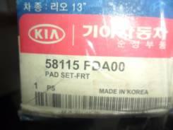 Колодки тормозные передние оригинал  KIA Rio 2002-2005 гв отправка ТК