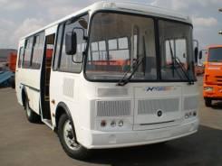ПАЗ 32053. Продажа нового автобуса паз 32053, 25 мест, В кредит, лизинг