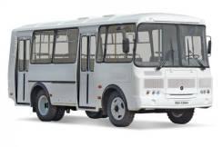 ПАЗ 32054. Пригородный автобус , 23 места, В кредит, лизинг
