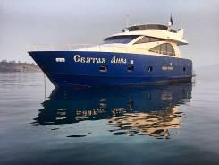 Моторная яхта Bruce Roberts