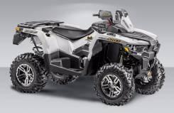 Stels ATV 650 Guepard ST, 2018