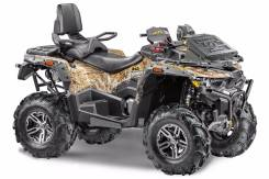 Stels ATV 800G Guepard Trophy Pro, 2018