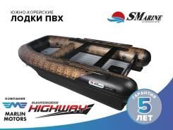 Лодка ПВХ S Marine SUH-420(pixel military/black)IB