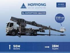 Horyong SKY - 500VP, 2017