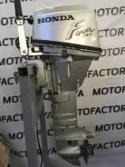 Продам лодочный мотор Honda BF15