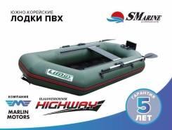 Лодка ПВХ  Limus SMD-235