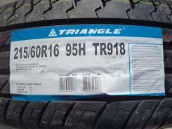 Triangle TR918. летние, 2018 год, новый