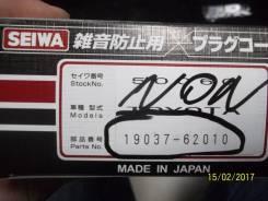 Провода высоковольтные Toyota 5VZFE 19037-62010 v