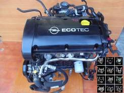 Двигатель Opel Meriva A 1.6 Z16XE 2002-2006