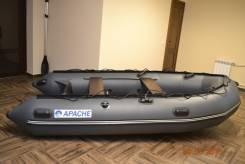 Лодка ПВХ Апачи 3300 СК + Подарок