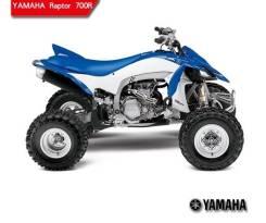 Yamaha YFM 700R. исправен, без псм\птс, без пробега. Под заказ