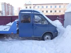 ГАЗ 33023 Эвакуатор