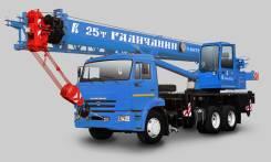 Галичанин КС-55713-1В-4. Автокран КС 55713-1В-4 с гуськом 25 т. (Камаз-65115) Овоид, 6 700куб. см., 40,00м.