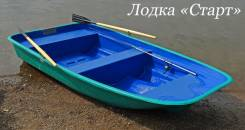 Моторная лодка Старт тримаран от производителя