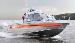 Алюминиевый Катер Rusboat 65Н (Русбот), новый