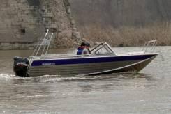 Алюминиевый Катер Rusboat 55 (Русбот), новый