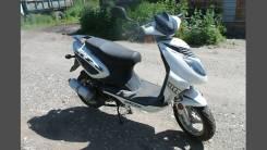 Racer Lupus 50, 2010