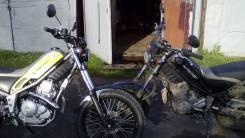 Yamaha XG250 Tricker