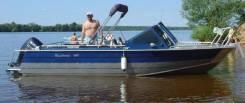 Алюминиевый Катер Rusboat 60 (Русбот), новый