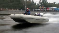 Надувная лодка-катамаран НДНД  Ротан 460М