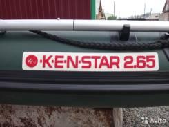 Лодка KEN star
