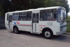 ПАЗ 4234. Автобус -05 (класс 2) дв. Cummins, 50 мест, В кредит, лизинг