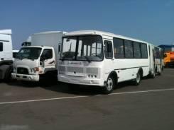 ПАЗ 32053. Автобус раздельные сиденья, 38 мест