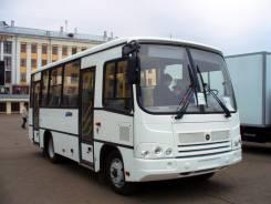 ПАЗ Вектор. Автобус ПАЗ 320402-05 Вектор 7,6м, 43 места