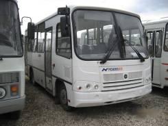 ПАЗ 320302, 2020