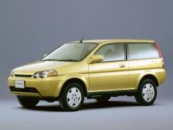 Светодиодная подсветка номера Honda HR-V 1998-200/Honda City 2000-2009